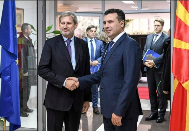 Bulgaria: Brussels will Propose to Start Negotiations with Macedonia Next Year about Joining the EU