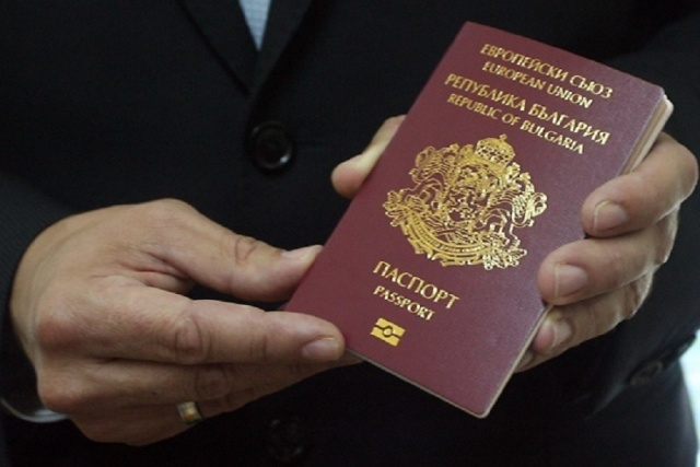 Bulgaria: A Child Named Anıl was Recorded in the Passport as Anal, Parents are Shocked!