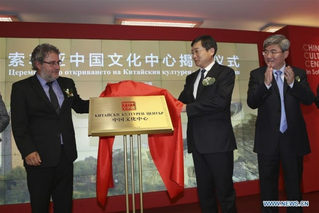 Bulgaria: Chinese Cultural Center in Sofia Opens Doors
