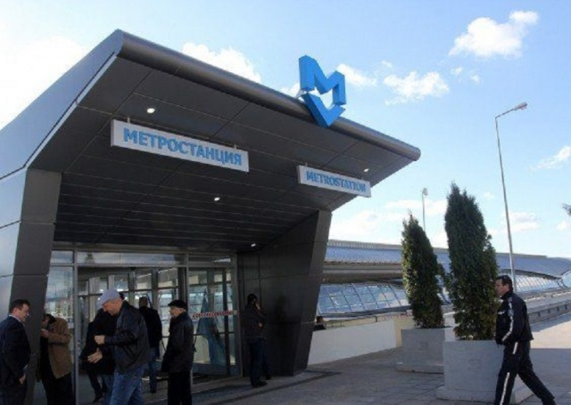 Bulgaria: The Metro Station of Sofia Airport is Leaking