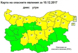 Bulgaria: Yellow Code For a Strong Wind Across The Country