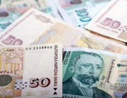 Bulgaria: Guaranteed Мinimum Income will Rise to BGN 75 From January 1, 2018