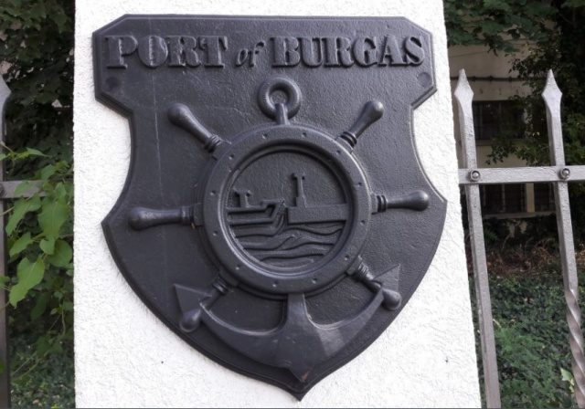 Bulgaria: The Port of Burgas has been Closed
