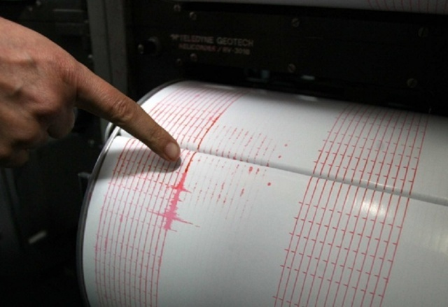 Bulgaria: An Earthquake Measuring 3.1 on the Richter Scale Was Recorded Near Chirpan
