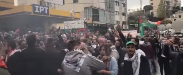 Bulgaria: Protesters and Police Clash Outside US Embassy in Beirut