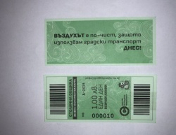 Bulgaria: Here's How the Green Ticket in Sofia will Look Like