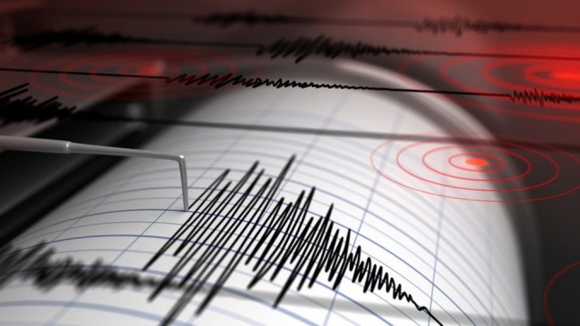 Bulgaria: Another Minor Earthquake in Northern Greece