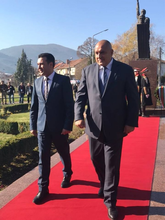 Bulgaria: The Friendship and Neighborhood Agreement between the Republic of Macedonia and Bulgaria Will be Ratified on Jan 15