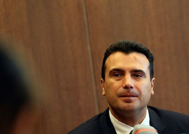 Bulgaria: The Albanian Language is Now Official in Macedonia