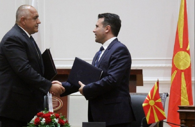 Bulgaria: Macedonian Parliament Ratified the Friendship and Neighborhood Agreement Between the Republic of Macedonia and Bulgaria