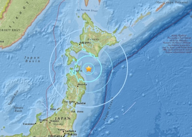 Bulgaria: 6.4-magnitude Earthquake in Japan