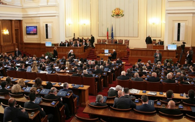 Bulgaria: The National Assembly will Discuss the Rules for Electing Members of the Anti-corruption Commission