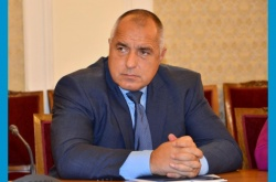 Bulgaria: PM: EC's Stategy Declares the Desire Europe to Become a Continent of Stability, Security and prosperity