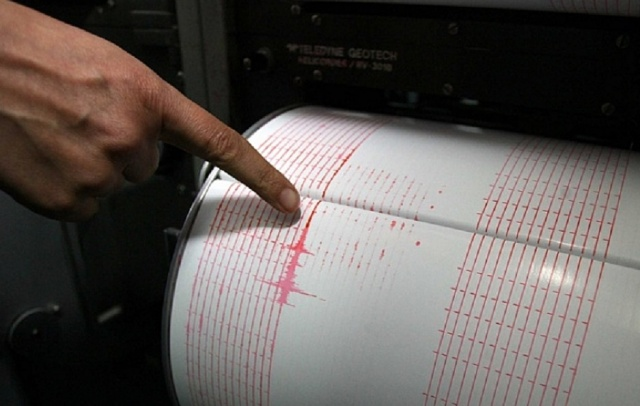 Bulgaria: An Earthquake Hit the Austrian Alps