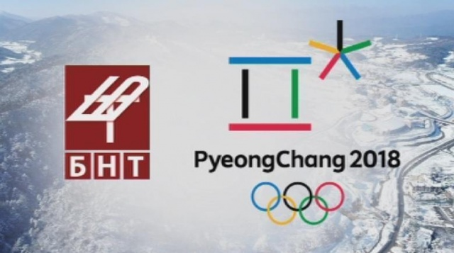 Bulgaria: BNT Will Broadcast Live the Opening Ceremony of 23rd Winter Olympics