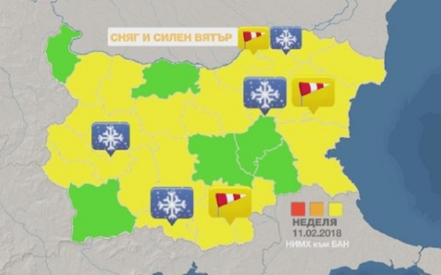Bulgaria: A Warning About Dangerous Weather in Almost the Whole Country
