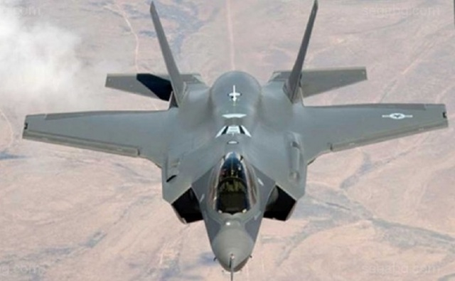 Bulgaria: The Japanese Defense Minister Welcomed the Deployment of the US F-35A in Misawa
