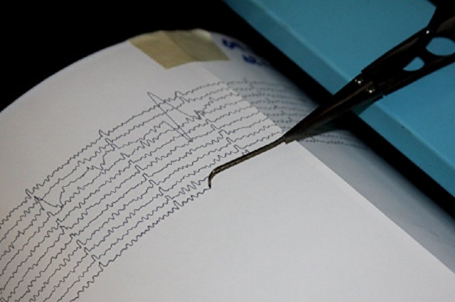 Bulgaria: Earthquake of Magnitude 3.5 on the Richter Scale was Recorded Last Night near Provadia