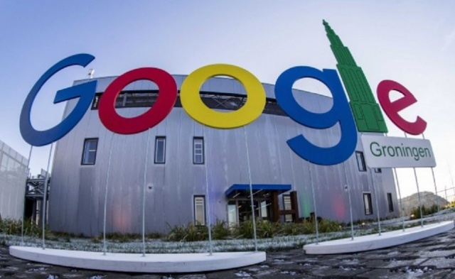 """Bulgaria: Google is Approaching """"Quantum Superiority"""" with a New Chip"""