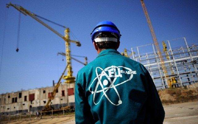 Bulgaria: China's Largest State-owned Nuclear Power Company is Interested in Belene NPP