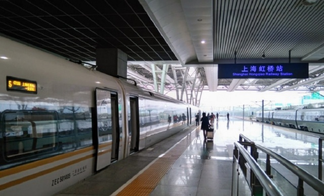 Bulgaria: TheVerge: China will Ban People with Poor 'Social Credit' from Planes and Trains