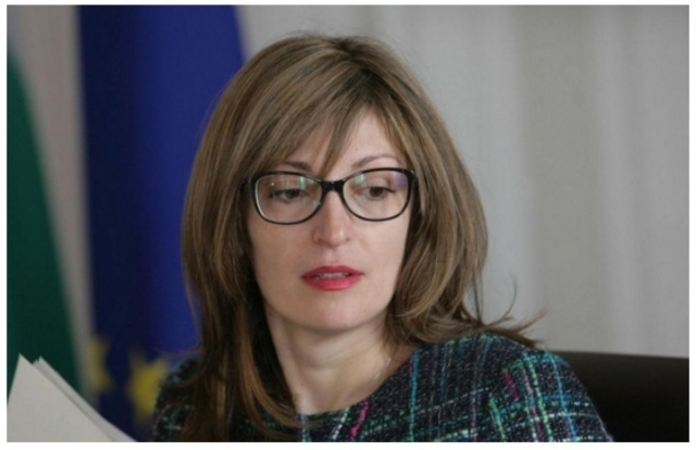 Bulgaria: Foreign Minister Ekaterina Zaharieva: The Meeting in Varna is Between the EU and Turkey, not a Bilateral Meeting