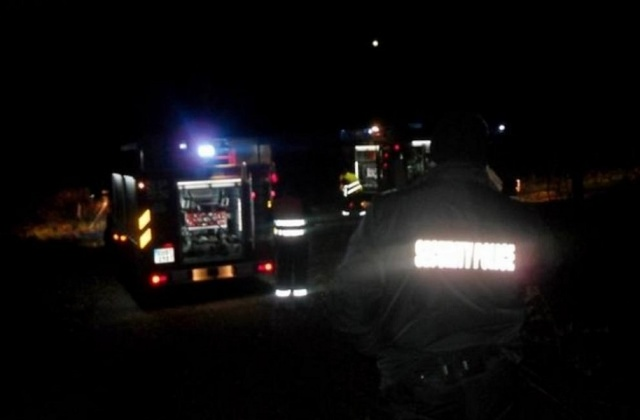 Bulgaria: Two Passenger Coaches Caught on Fire on a Train from Sofia to Burgas in Konyovo