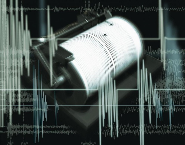Bulgaria: A Weak Earthquake was Registered in Sofia