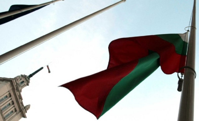 Bulgaria: National Day of Mourning in Bulgaria