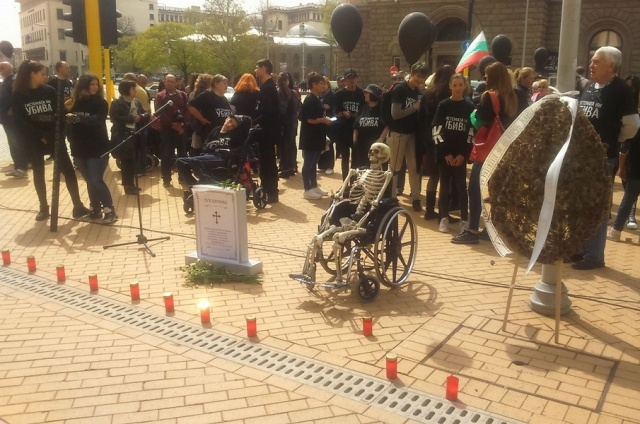 Bulgaria: Over 20 Organizations are Participating in a National Protest in Support of People with Disabilities