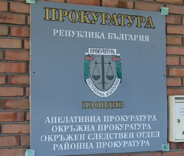 Bulgaria: Prosecutor Office to Reveal Details of the Case with the Detained Policemen in Rakovski