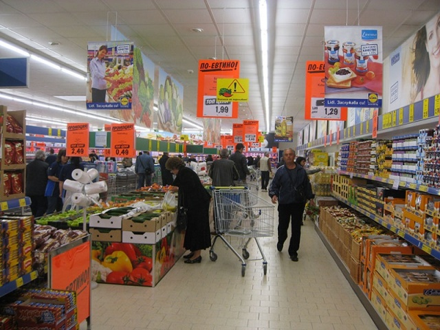 Bulgaria: Lidl will Reduce Plastic in its Products with 20% by 2025.