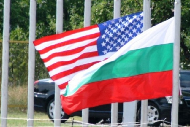 Bulgaria: Bulgaria Came out of a US Black List