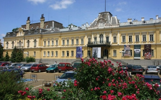 Bulgaria: The National Ethnographic Museum Collects Relics from the Communist Era in Bulgaria