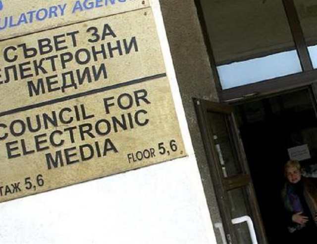 Bulgaria: The Bulgarian Council for Electronic Media is Finally Planning to Regulate Online Media as well