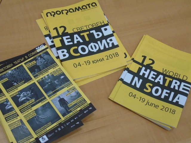 "Bulgaria: What is Included in this Year's ""World Theater in Sofia?"""