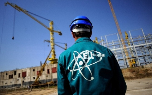 "Bulgaria: The Bulgarian Cabinet said ""Yes"" to Restart the Nuclear Power Plant ""Belene"", China Wants to Invest"