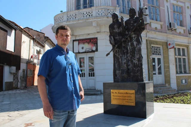 Bulgaria: On 24 May Balchik Opens a Monument to Cyril and Methodius