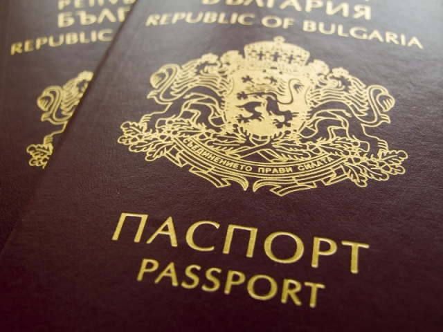 Bulgaria: The 'Strength' of the Bulgarian Passport has Increased