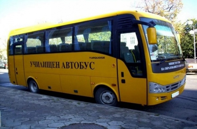 Bulgaria: 5-year-old Child Suffered in a School Bus Accident in Smolyan