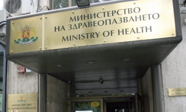 "Bulgaria: Bulgaria's contract with ""Eurotransplant"" ended"