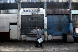 Bulgaria: Germany Pockets EUR 2.9 Billion from Greece Bailouts