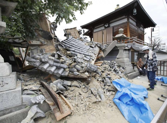 Bulgaria: Three People Died after an Earthquake in Japan