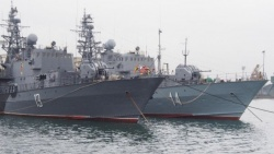 Bulgaria: Bulgarian Parliament Voted for Two New Naval Vessels