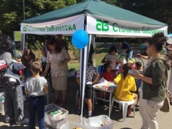 Bulgaria: Green Libraries in Sofia's South Park