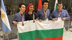 Bulgarian Students with 4 Medals from the International Olympiad in