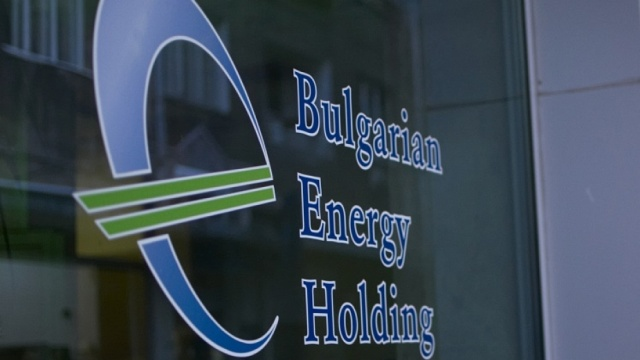 Bulgaria: The Bulgarian Energy Holding is on its Way to take Commitments in the BEH Gas Case