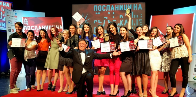 """Bulgaria: M3 Communications Group, Inc. - Bronze 'Agency of the Year' in Europe, Maxim Behar Receives """"CEO of the Year"""" Award for 2018"""