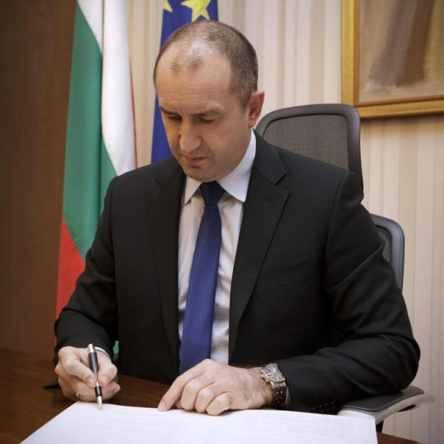 Bulgaria: Bulgarian President Signs Decree to Release Interior Ministry's Chief Secretary from Office