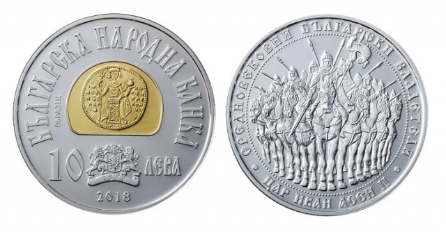 Bulgaria: Bulgaria: Medieval Bulgarian Rulers Series Continues with Latest Coin in Tribute to Tsar Ivan Asen II
